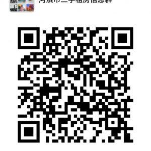 河滨市二手租房信息微信群
