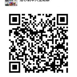 洛杉矶华人互助微信群