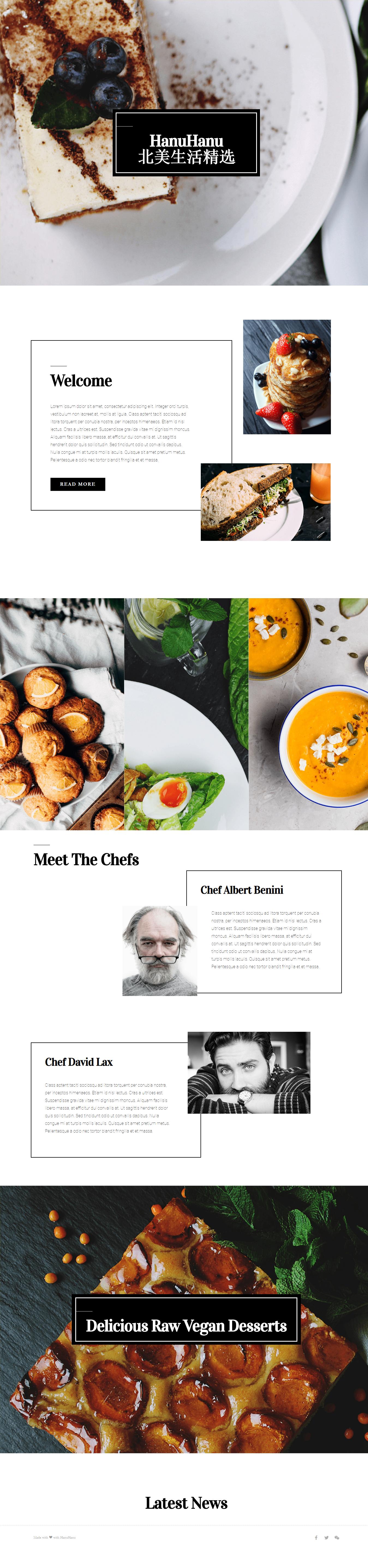 温哥华餐饮网站